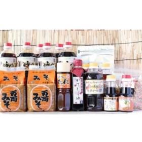 九州醤油万両の調味料詰合せ(焼肉のたれ入)2箱セット(I-1)