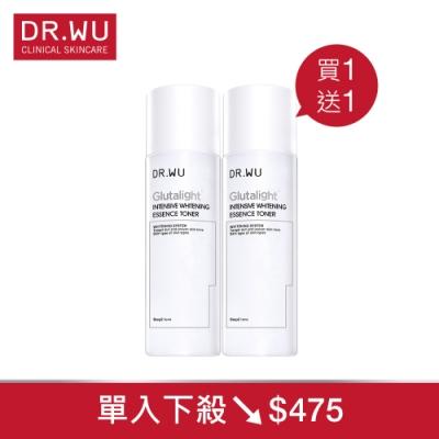 (買一送一)DR.WU潤透光美白精華化妝水150ML