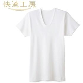GUNZE グンゼ 快適工房(カイテキコウボウ) 半袖U首(メンズ) ホワイト M