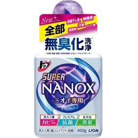 ライオン ■ トップ スーパーNANOX ニオイ専用 本体