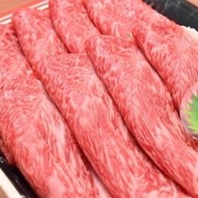 和歌山産 高級和牛 『熊野牛』赤身 すき焼き用
