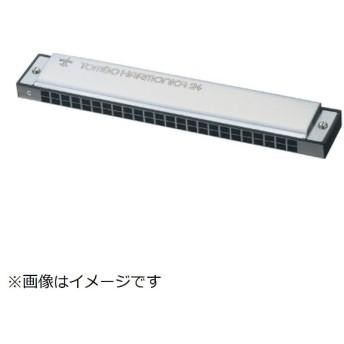 No.3124C# 複音ハーモニカ TOMBO BAND 24(トンボバンド24) [24穴]