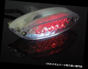 28 LED Tail Brake Light Taillight For Suzuki ATV LTZ King Quad Runner DR DRZ 650