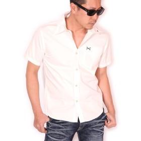 (バンソン) VANSON ワンポイント刺繍 ツイル 半袖シャツ NVSS-807 ホワイト XXL