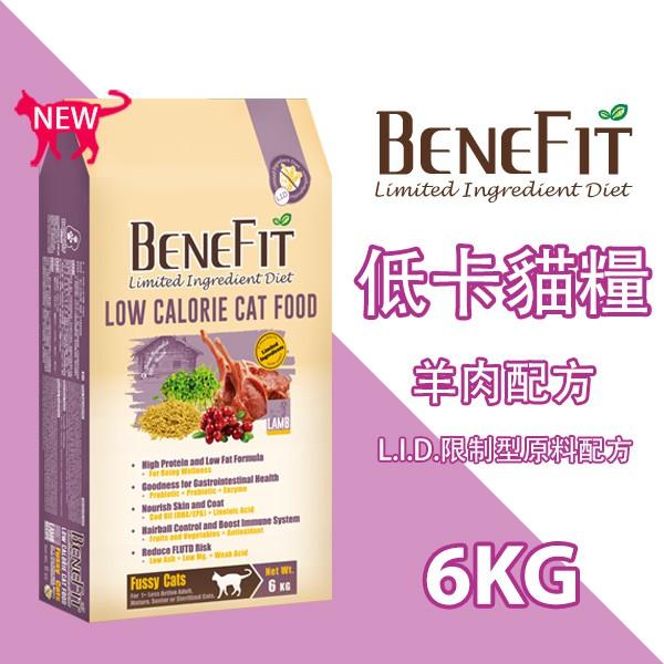 滿千免運優惠活動 品牌 : Benefit 斑尼菲商品 : L.I.D. 低卡貓 羊肉配方重量 : 6kg適用 : 一歲以上低活動量成貓、熟齡貓、老年貓或絕育貓產品特色 原料限定配方(非基改原料),不