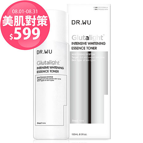 DR.WU 潤透光美白精華化妝水150ML