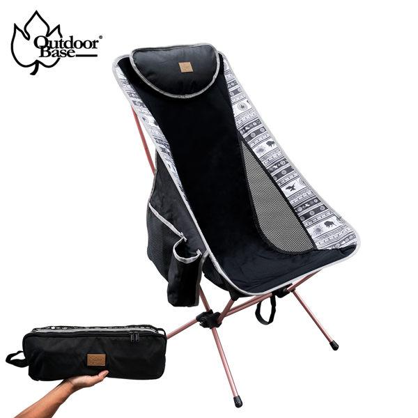 ●兩段式舒適可躺設計 ●附加厚舒適頭枕,可置入收納袋增加舒適度 ●椅邊附長形置物袋,杯架袋