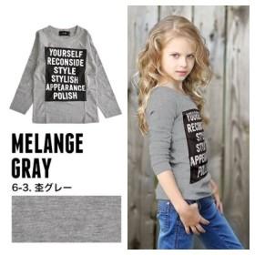 (NEXT WALL/ネクストウォール)子供服 キッズ Tシャツ 男の子 女の子 ロンT ガールズ ボーイズ/レディース 杢グレー