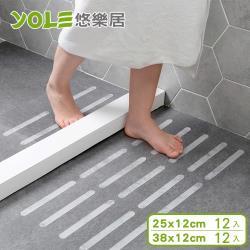 YOLE悠樂居-浴室透明無痕防水防滑貼條(25cm*12入+38cm*12入)