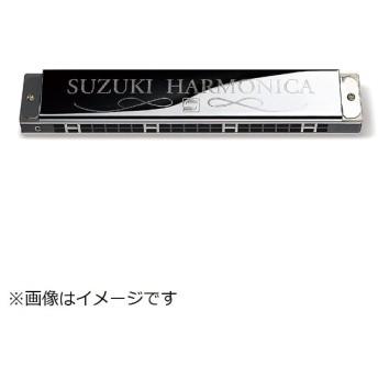 SU-21SPFM 複音ハーモニカ スペシャル [21穴]