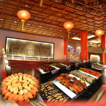2張組↘【台北圓山大飯店】松鶴廳自助午或晚餐吃到飽