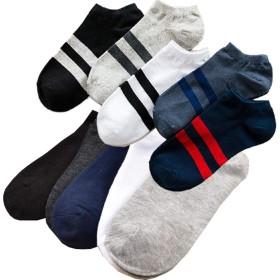 [RADISSY] 靴下 くるぶし ソックス カジュアル スニーカー 用 メンズ 10足 セット (ライン入り5色+単色5色)