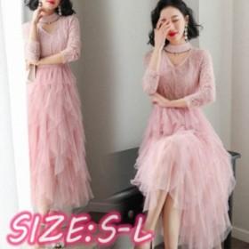超目玉 姫系 Vネックドレス レディース ワンピース 着痩せ ピンクドレス レディース 七分袖 ワンピ  きれいめドレス お呼ばれ 結婚式 二