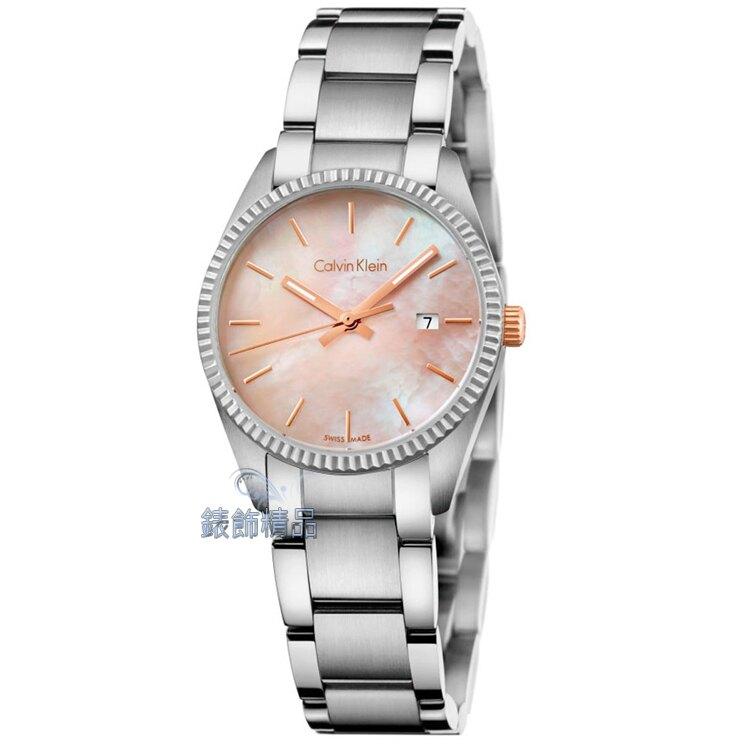 【錶飾精品】CK手錶 珍珠貝錶盤alliance摯愛光年系列 女表 K5R33B4H 粉橘 全新原廠正品 生日情人禮品