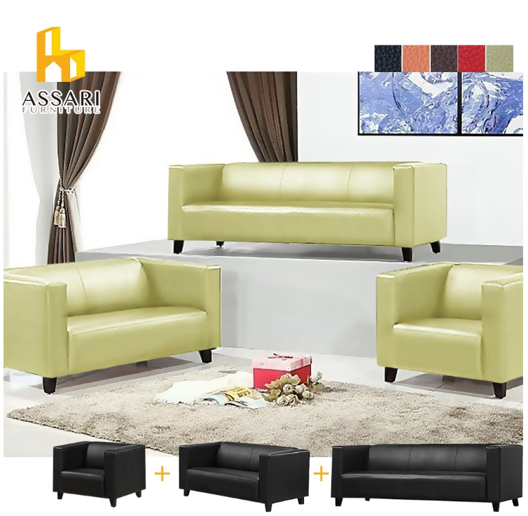 assari-安東尼簡約1+2+3人皮沙發