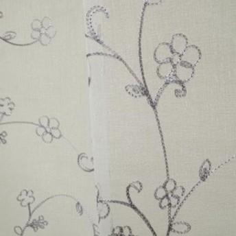 Arie(アーリエ) ナチュラルレースカーテン ホッパー 2枚組 100×198cm ホワイト