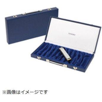 ハーモニカ・ハードケース(12本用) NO. HC-12【受発注・受注生産商品】
