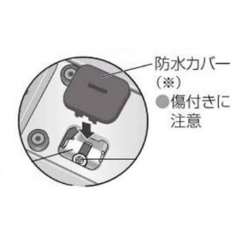 IHクッキングヒーター 関連部材 パナソニック AZY66-D76 防水カバー ビルトインIH用 [■]