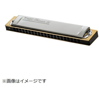 No.3521BM 複音ハーモニカ Premium 21(プレミアム21) [21穴]