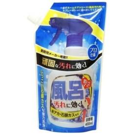 友和 ホームケアシリーズ 風呂汚れ用 詰替 400ml 1個 (お取寄せ品)