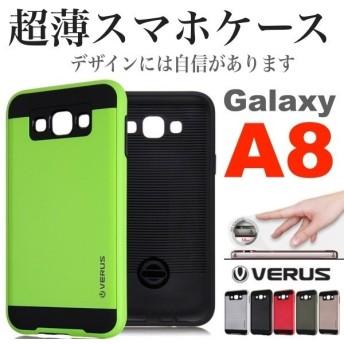 【送料無料】Galaxy A8(ギャラクシー エーエイト) SCV32 (超薄型超薄型スマホケース
