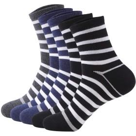 LOVLEOP 靴下 メンズ ビジネスカジュアルソックス 抗菌防臭 通気性抜群 5足/10足セット (フリーサイズ(24cm~28cm), 2×ダークグレー+ネイビー+ 2×ブラック)