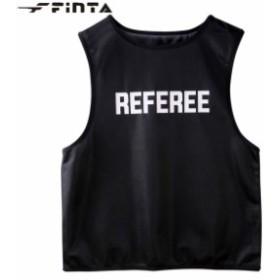 レフリービブス 審判ビブス 【FINTA】フィンタ サッカー フットサル レフリー 審判ウェア 19SS(FT5161)