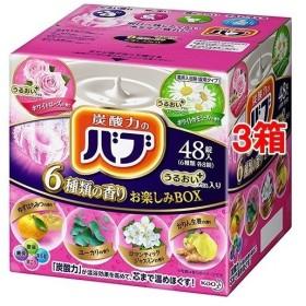 バブ 6つの香りお楽しみBOX うるおいプラス ( 48錠3箱セット )/ バブ