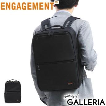 エンゲージメント リュック ENGAGEMENT BACKPACK バックパック ビジネスリュック 耐水 A4 ビジネス 通勤 メンズ EGCBP-001