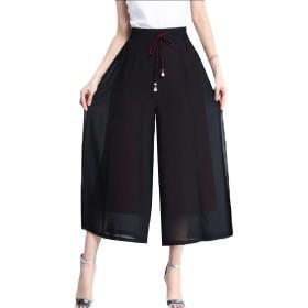Tootess スリムラインシフォンドレスファッションスプリットの宮殿のラウンジ・ズボンの女性 Red 2XL