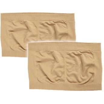 チューブトップブラ カップなし ノンワイヤー レディースインナー ブラ ブラジャー ナイトブラ ベアトップ キャミソール 肌に優しい 通気性 吸湿性 2枚組 ベージュ XL
