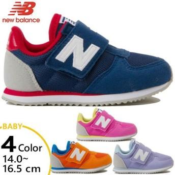 ニューバランス ベビー キッズ NB 220 スニーカー シューズ 運動靴 ベルクロ マジックテープ IV220LCB IV220NVR IV220ORB IV220PKY