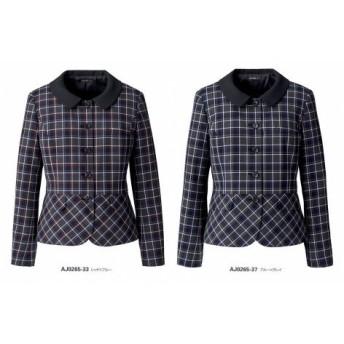 ジャケット AJ0265 ボンマックス(ボン)