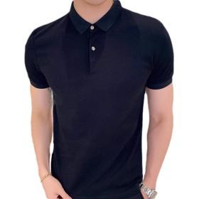 Tootess メンズピュアカラーシンプルポロカラー半袖ブラウスチュニックシャツ Black L