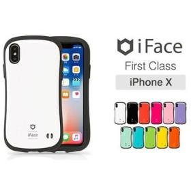 【在庫処分特価/11色展開】なめらかな曲線を描く形状で、女性の手にもフィット。持つだけで気分が上がる、ヴィヴィッドな発色も魅力《iPhone X用 iFace First Class Standardケース》 モバイルアクセサリ ケース・カバー・ホルスター iOS用 - 選択してください - au WALLET Market