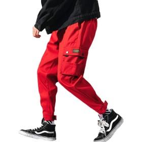 [CAIXINGYI]パンツ ズボン ロング メンズ ジョガーパンツ テーパードパンツ トラックパンツ カーゴパンツ サルエルパンツ ゆったり 袴パンツ ワイド 大きいサイズ (赤い, XL)