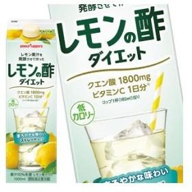 ポッカサッポロ レモン果汁を発酵させて作ったレモンの酢 ダイエットストレート 1L紙パック×6本 4ケースごとに送料がかかります【4〜5営業日以内に出荷】