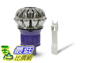 [2美國直購] Dyson 集塵頭含分離工具 Part No.965878-01  cyclone for your Dyson DC59  V6 DC62 DC61 機型