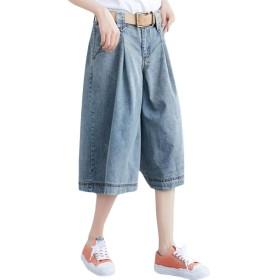 [ShuMing]デニム クロップドパンツ レディース ゆったり ハーフパンツ 七分丈 ファッション ワイドパンツ ウェストゴム 体型カバー 半ズボン 大きいサイズ 夏(20ブルー)