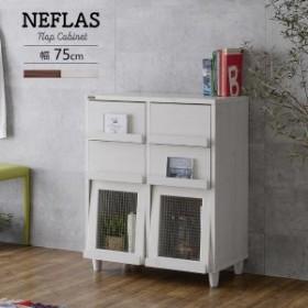 NEFLAS(ネフラス)引出し付きディスプレイラック(75cm幅)ホワイト/ブラウン   送料無料 激安セール アウトレ