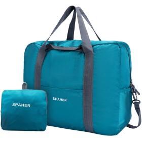 SPAHER(スバヒァ)キャリーオンバッグ 折りたたみ ショッピングバッグ ボストンバッグ レディース 折りたたみ バッグ 衣装バッグ キャリーバッグ スポーツ 大容量 行李袋 荷物袋 折り畳み ボストンバッグ 40l (ピーコックブルー)
