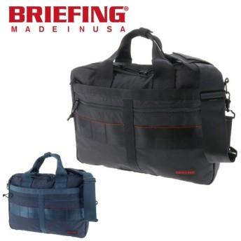 ブリーフィング BRIEFING ! 2wayビジネスバッグ ショルダーバッグ ブリーフケース MODULEWARE SL LINER MW SLライナー MW brm183401 メンズ レディース