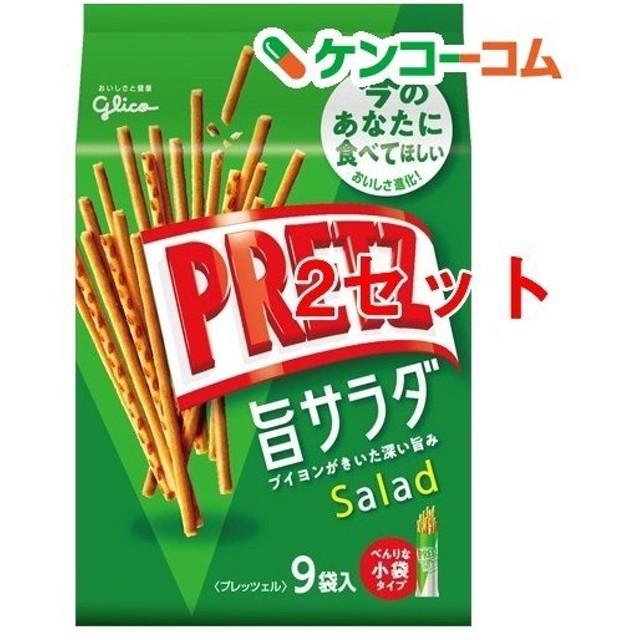 プリッツ 旨サラダ ( 9袋入2セット )/ プリッツ(PRETZ)