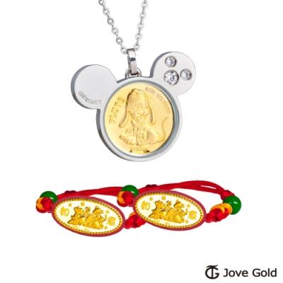 Disney迪士尼系列金飾 三件式黃金彌月禮盒 可愛布魯托+維尼款