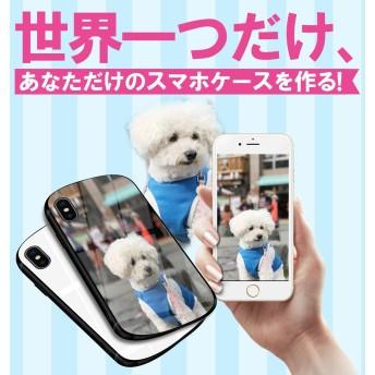 オーダーメイド スマホケース IPhoneだけ対応 スマホカバー 世界に一つだけのスマホケースを作る! 背面印刷 楕円型 IPhone専用ケース iPhone XS XS Max XR ケース