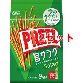 プリッツ 旨サラダ (9袋入2セット)