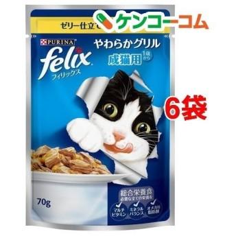フィリックス やわらかグリル 成猫用 ゼリー仕立て チキン ( 70g6袋セット )/ フィリックス ( キャットフード )