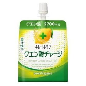ポッカサッポロ キレートレモンクエン酸チャージゼリー 180gパウチ×30本 賞味期限:3ヶ月以上 2ケースごとに送料がかかります【4〜5営業日以内に出荷】