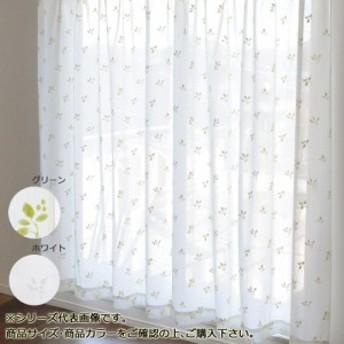 日本製 断熱・保温・UVカット高機能 パイルミラーレースカーテン 100×133cm 2枚組