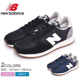 【NEW BALANCE】レディースサイズあります シンプルデザインだから長く履ける! ニューバランス スニーカー U220HA U220HB メンズ レディース 靴 黒